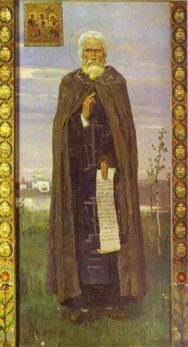 Сергий Радонежский 1