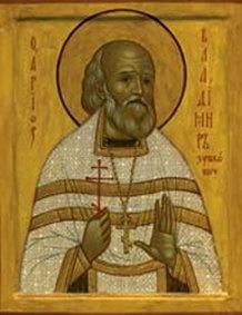 Священномученик Владимир Зубкович