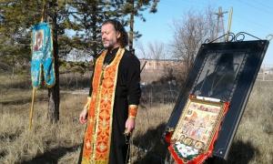 Священномученик Илия Березовский