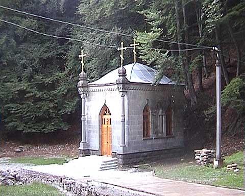 Космо-Дамиановский мужской монастырь (Крым).